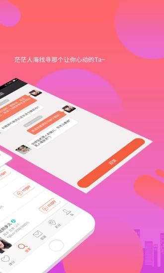 丝瓜888.app苹果版iOS登录入口图片2