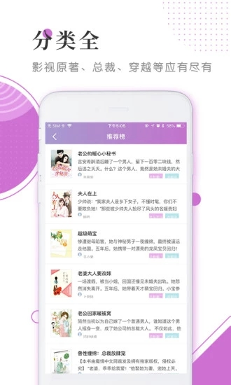 逸云书院官网版app作者登录平台图1: