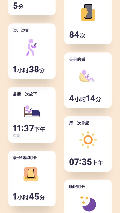 offscreen安卓版app免费下载图2:
