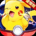 泡泡精灵星耀版手游官网安卓版 v1.0