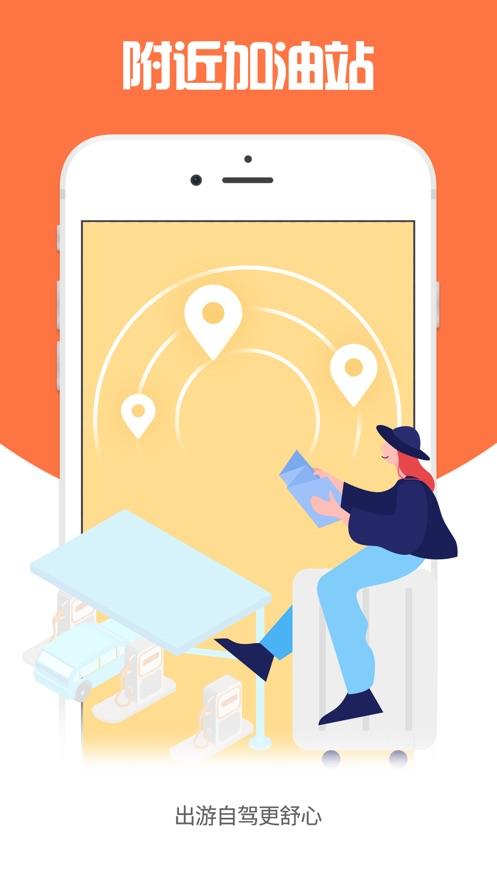 卡惠宝app软件官方下载图3: