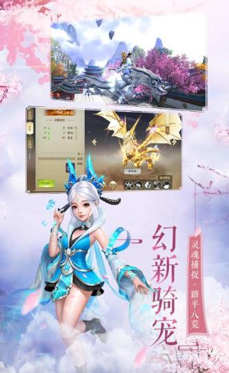 武江梦官游戏官方版图1: