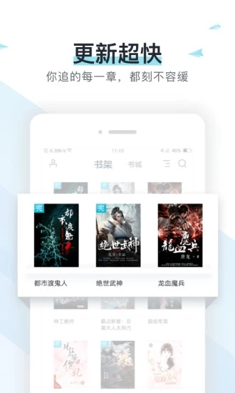壹金中文网官方版登录app手机版图片1