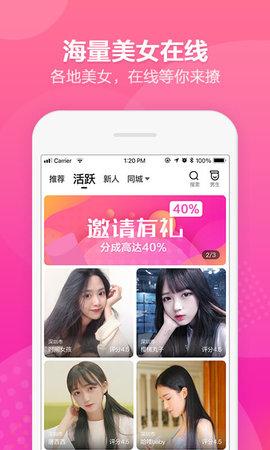 尤人社vip账号共享app手机版图3: