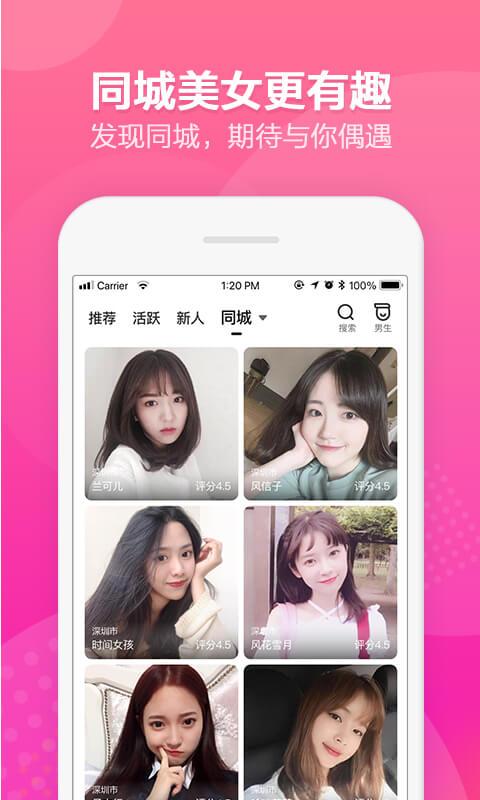 尤人社vip账号共享app手机版图片1