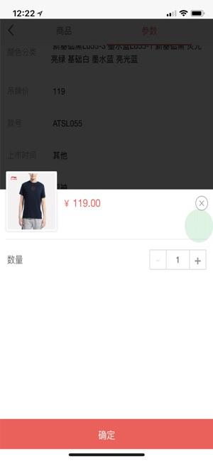 迦美购商城app官方版下载图3: