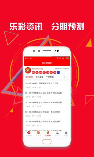 益万贝商城app官网版下载图片1