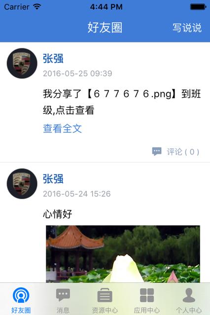 江西省中小学线上教学平台赣教云学生登录入口图1: