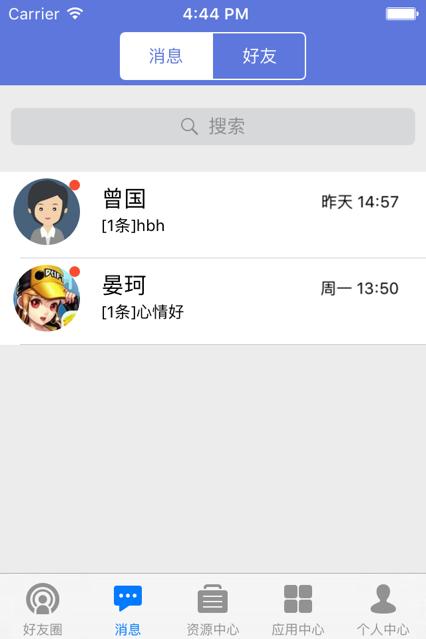 2020年上海市教育考试院网上缴费官网入口图2: