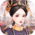 清妃一梦游戏