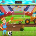 建造足球场游戏