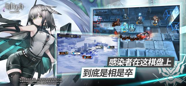 明日方舟bilibili版本官方最新下载图3: