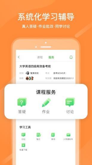 国家中小学网络云平台官网学生登录入口图2:
