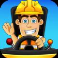 交通建设模拟器安卓最新版