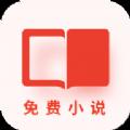 立看小说app