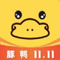 豚鸭app