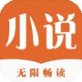 憶秋小說app