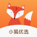 小狐优选app