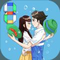 拆散情侣大作战8最新版游戏安卓下载 v1.0