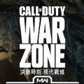 Call of Duty Warzone电脑版