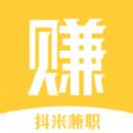 抖米兼职app