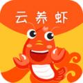 云养虾app