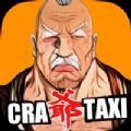 雷爷出租车游戏