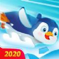冰雪奇缘之冰冻奇兵游戏IOS最新官方版(Freeze Whiz) v1.0