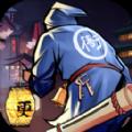 武林英雄传国际版官方游戏下载 v1.0