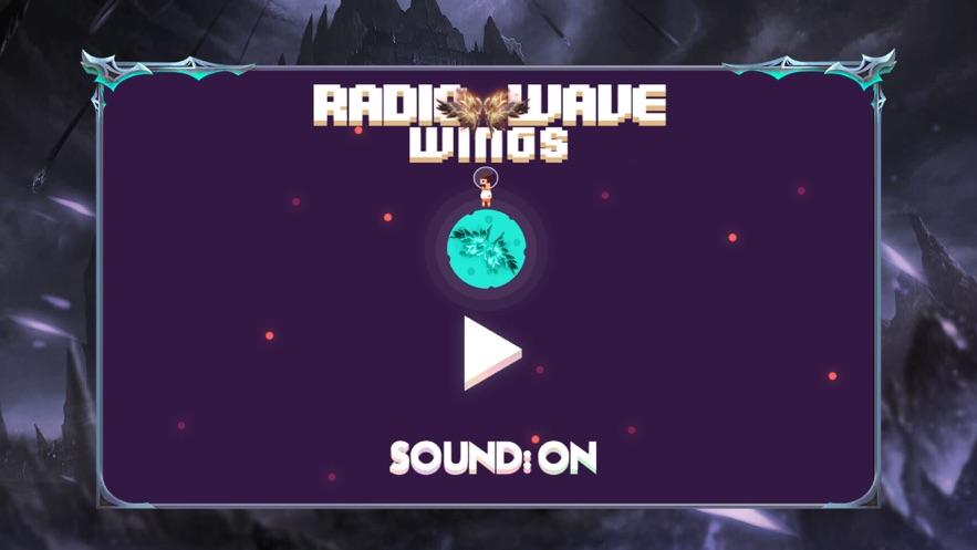 电波翅膀最新官方版游戏图1: