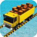 货运卡车的艰难之路游戏官方安卓版下载 v1.2