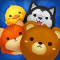 动物迷恋森林之友游戏手机官方版 v1.0.2