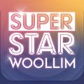 SuperStar WOOLLIM中文版
