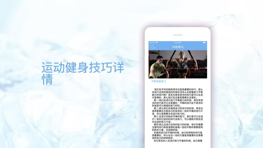 放空自我app软件下载图片2