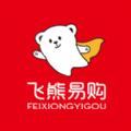 飞熊易购app