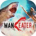 食人鲨Maneater破解版