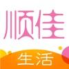 顺佳生活最新版app软件下载 v1.0