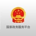 全国电子证件app