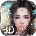 太古剑仙手游官方最新正式版 v1.58.3