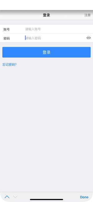 百家掌柜最新版app下载图3:
