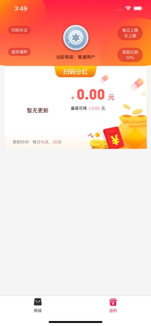 脉粒优选最新版app软件图3:
