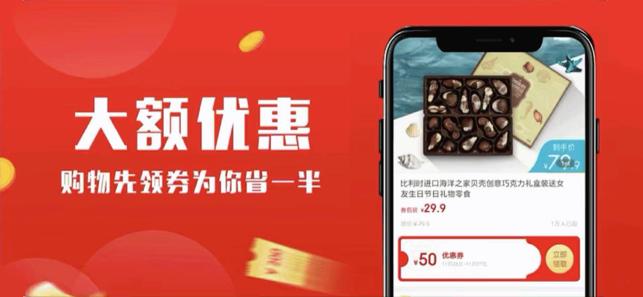 爱淘日记安卓版app下载图2: