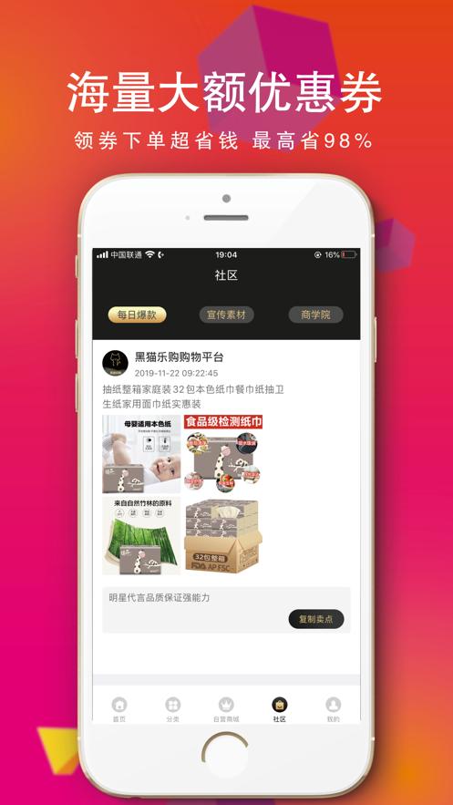 草莓优品最新版app下载图1: