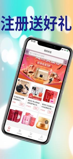 爱茂生活最新版软件app图3: