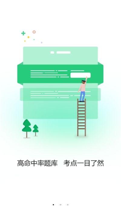 鬥魚快訊app官方手機版圖2: