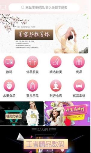 美悦生活最新版app下载图2: