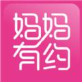 妈妈约定app官方版下载 v1.0