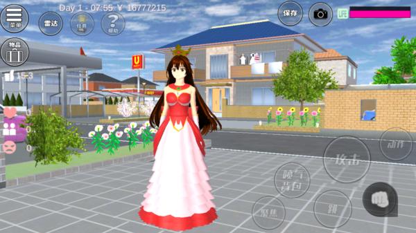 樱花校园模拟器更新蝴蝶结裙子最新版图2: