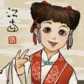 江南百景图2020破解版