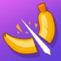 抖音切水果榨汁机的小游戏最新版 v1.0